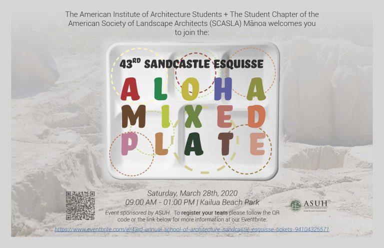 Saturday, March 28, 2020 9:00AM - 2:00PM